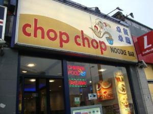 chop chop restaurant