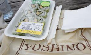 yoshino sushi vegetariano