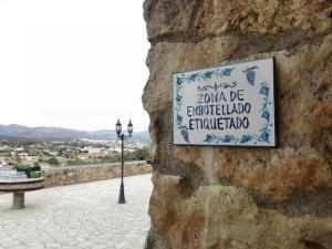 zona_embotellado